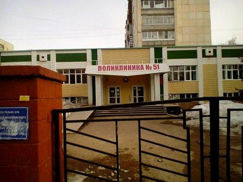 Poliklinika, v ktorej som absolvoval prvú lekársku prehliadku.